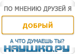 (250x180, 4Kb)
