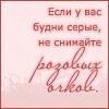 1072171_4320063[1] (100x100, 18Kb)