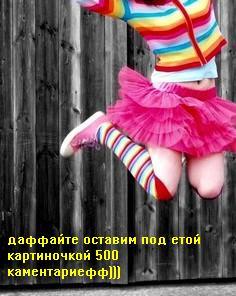 14768840_14258485_12694902_w35web (236x296, 19Kb)