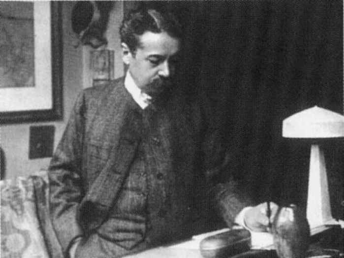 Rene Jules Lalique (1860-1945) Украшения. 80853