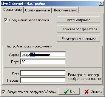 (352x323, 9Kb)