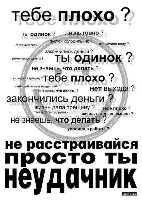 kartinki_06_74[1] (487x688, 73Kb)