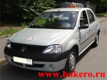 Автоинструктор  Проспект Мира Renault Logan