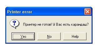 (321x168, 11Kb)