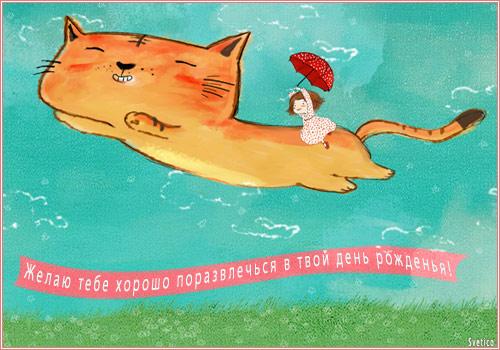 http://img1.liveinternet.ru/images/attach/b/3/16/53/16053640_polet_svetico.jpg
