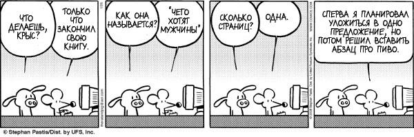 08_01_25_en-08_01_30_ru (600x199, 78Kb)