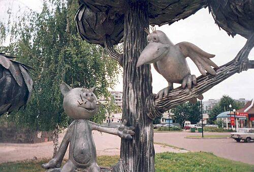http://img1.liveinternet.ru/images/attach/b/3/16/789/16789319_voronezh_kotenok_s_ulicuy_lizyukovo.jpg