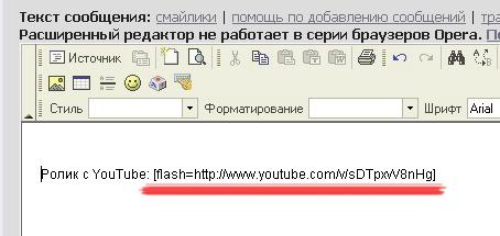 Код с YouTube в дневнике