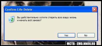 (420x193, 78Kb)