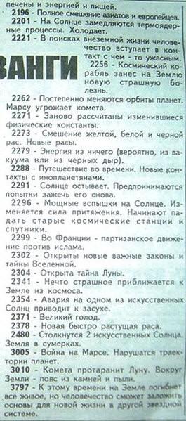 (265x599, 71Kb)