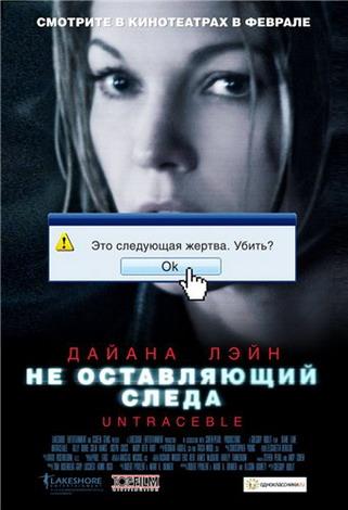 (321x470, 42Kb)