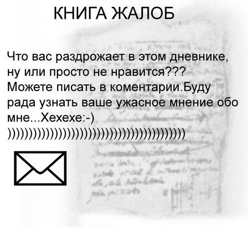 xxxxxxvrhg-web (500x500, 39Kb)