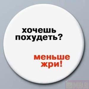 (300x300, 10Kb)