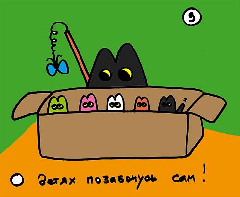 08_batiskaf (489x402, 113Kb)