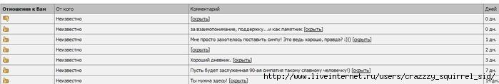 (699x119, 13Kb)