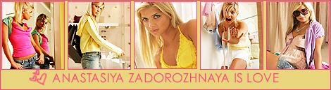 http://img1.liveinternet.ru/images/attach/b/3/18/111/18111302_17183340_1202396954_6289045_1193422175_20843823_WDQDQ.jpg