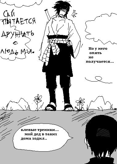 http://img1.liveinternet.ru/images/attach/b/3/18/164/18164047_16394695_15963084_yumor_1.png