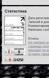 (204x323, 15Kb)