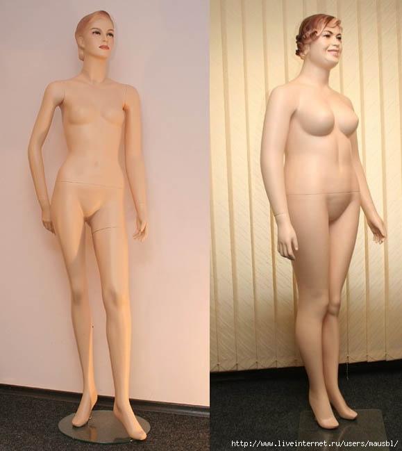 Вот сравните манекены нормальной и толстушки. Если она толстушка