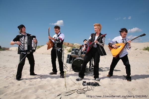 Бряц-Band