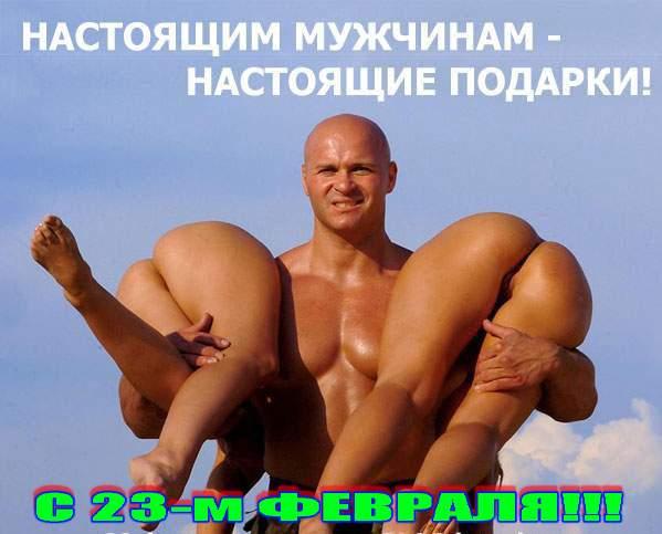 porno-nastoyashiy-muzh