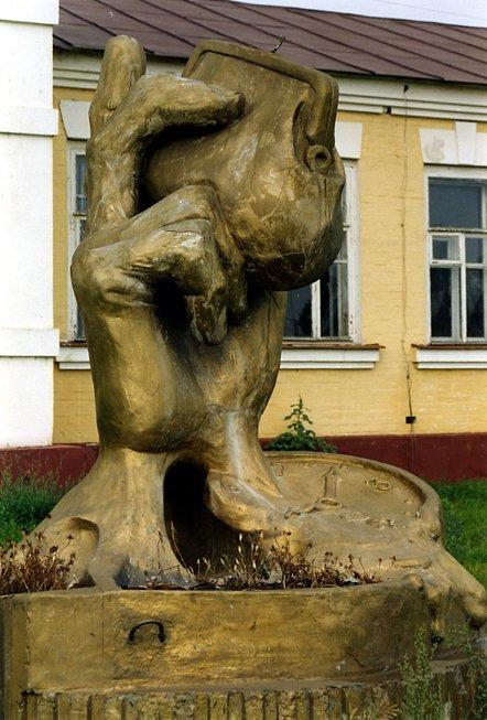 http://img1.liveinternet.ru/images/attach/b/3/18/647/18647819_kazan_koshelek.jpg