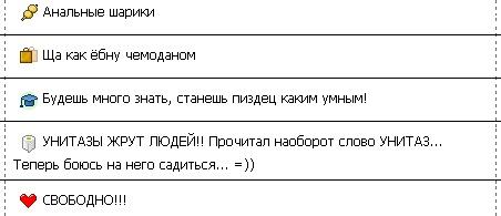 1203786668_03_qip (452x195, 24Kb)