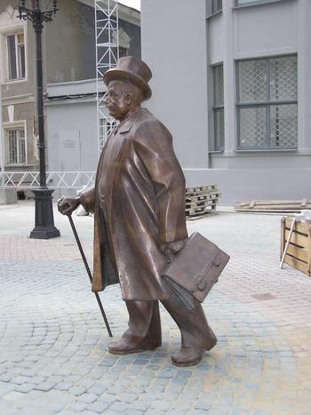 http://img1.liveinternet.ru/images/attach/b/3/18/776/18776119_ekaterinburg_bankir.jpg