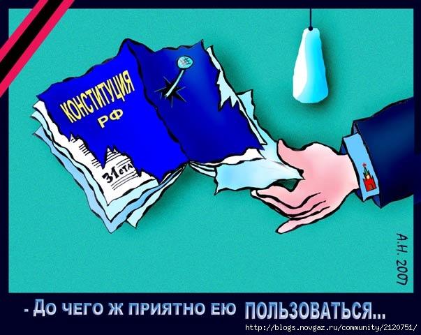 http://img1.liveinternet.ru/images/attach/b/3/18/896/18896010_4761340523C03.jpg