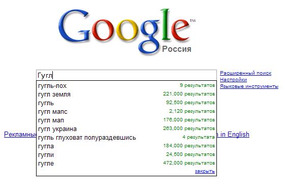http://img1.liveinternet.ru/images/attach/b/3/19/104/19104143_google.png