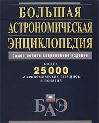 (200x250, 37Kb)