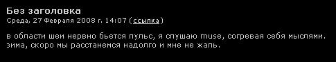 (485x90, 18Kb)