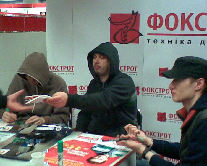 Бумбокс - III (2008)