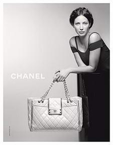 Наш интернет-магазин сумок предлагает купить сумки Chanel, выполненные в...