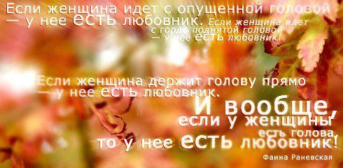 012_Citatesl (490x240, 38Kb)