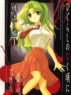 Персонажи с зелеными волосами аниме