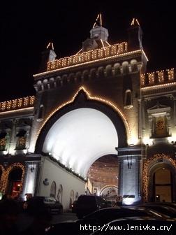 Третьяковские ворота