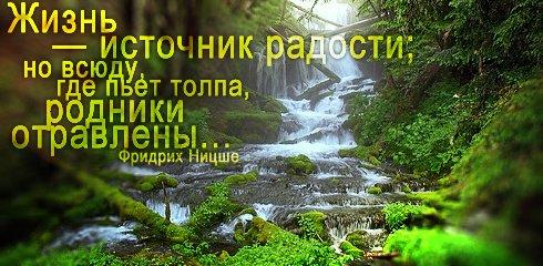 1204984436_1204557770_28_01_08 (490x240, 49Kb)