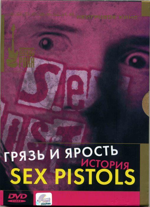 Грязь и ярость История Sex Pistols 2000. Документальный фильм про Секс Пис