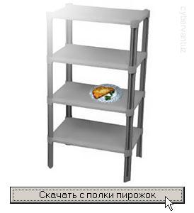 20010815_5839796_761269_www_FuFlo_ru_200