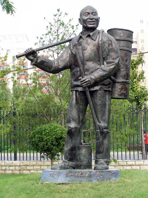http://img1.liveinternet.ru/images/attach/b/3/20/451/20451979_kitayskiy_ruybak.jpg