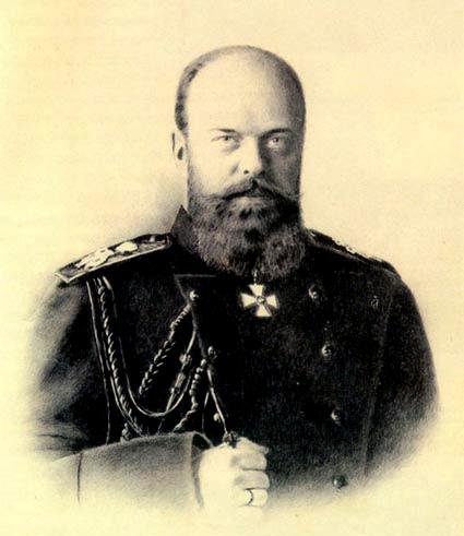 Александр III: «Я принимаю венец с ...