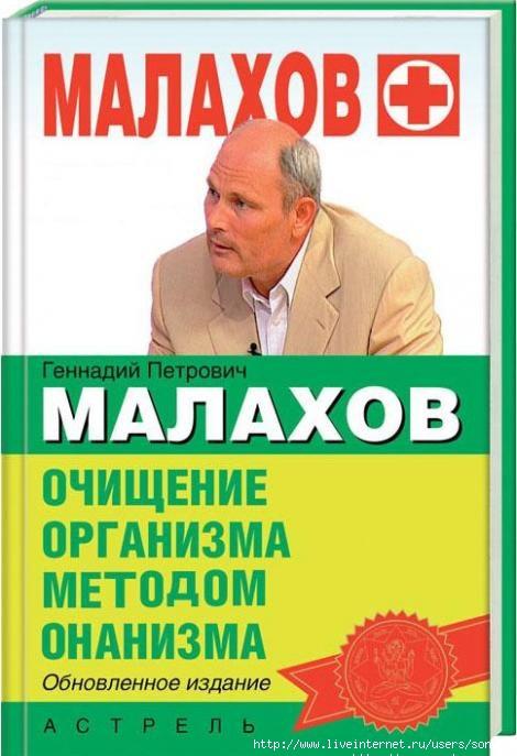 Гройсман призвал ускорить реформу децентрализации - Цензор.НЕТ 9717