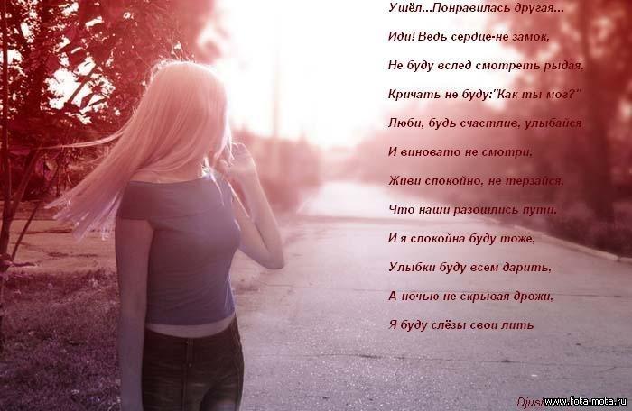картинки со стихами:
