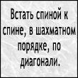 (110x110, 36Kb)