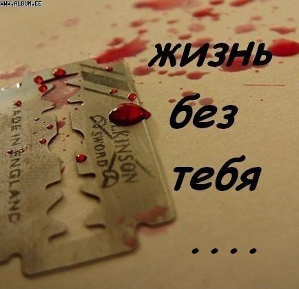 (434x419, 24Kb)