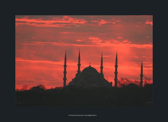 Стамбул. Серия «Мои города»