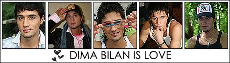 http://img1.liveinternet.ru/images/attach/b/3/21/142/21142174_15116973_13322806_1199267938_10205544_1196490466_Dima_Bilan.jpg