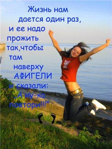 http://img1.liveinternet.ru/images/attach/b/3/21/173/21173126_x_16d52718.jpg