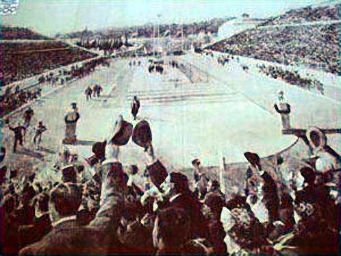 Первые современные Олимпийские игры 1896 года